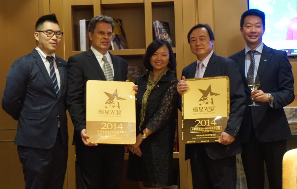 LPHM and Lanson Place Jin Qiao Serviced Residences received awards from the 10th China Starlight Awards